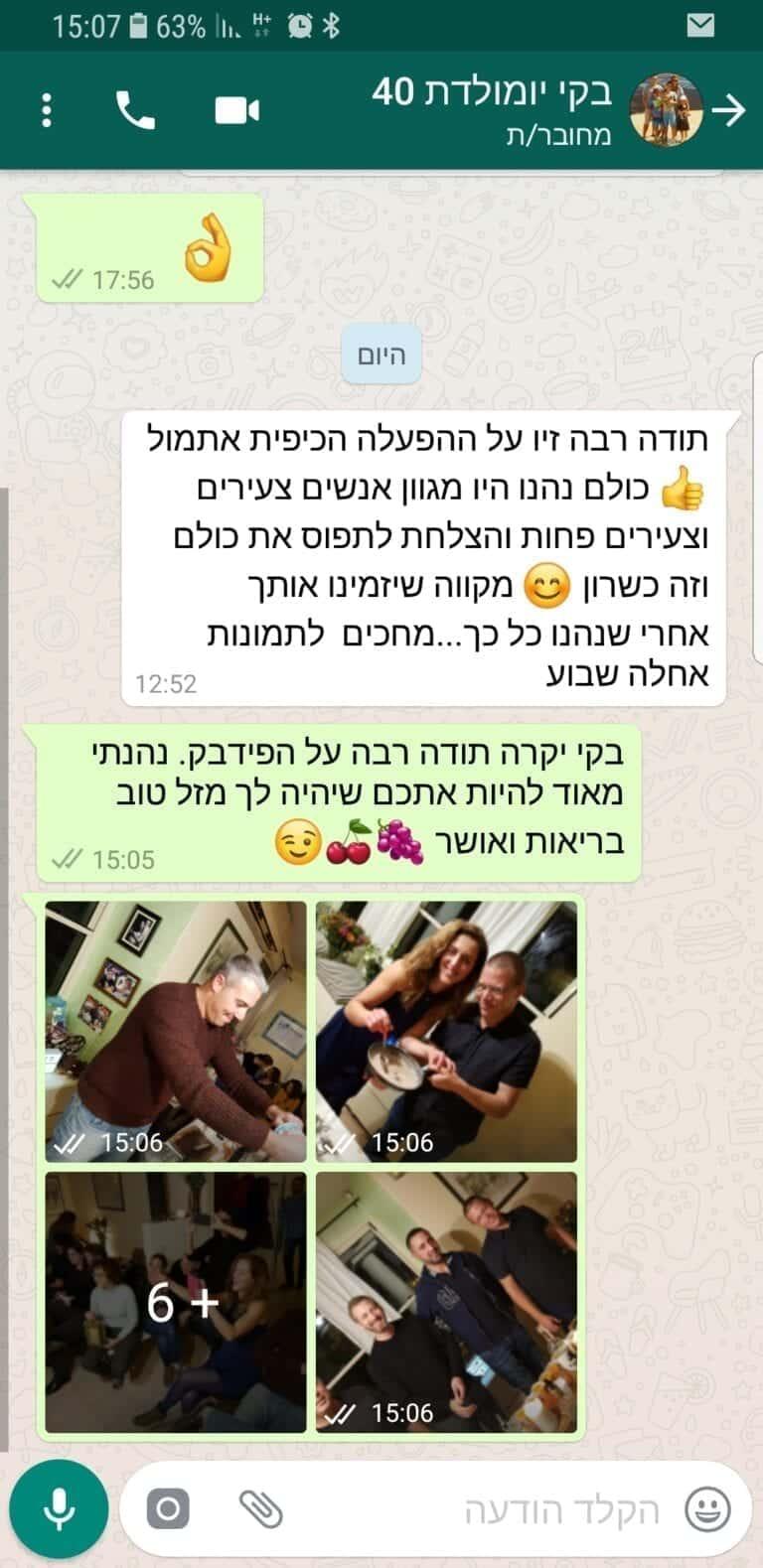 Screenshot_20190126-150749_WhatsApp