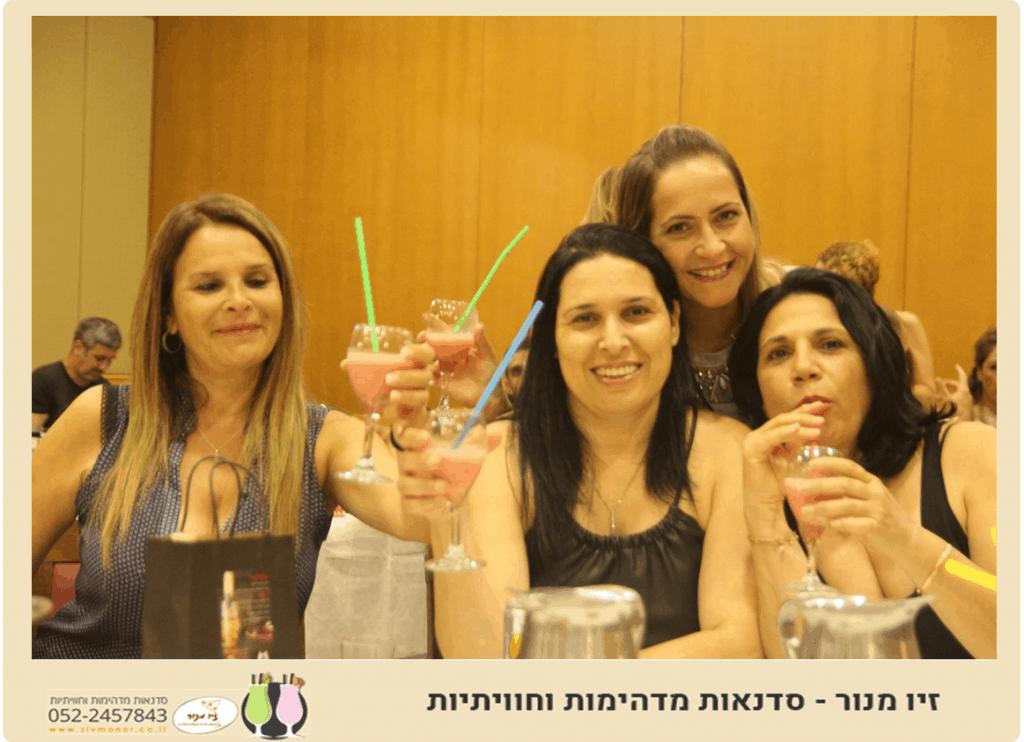 סדנת אלכוהול לחוג בית באלקנה