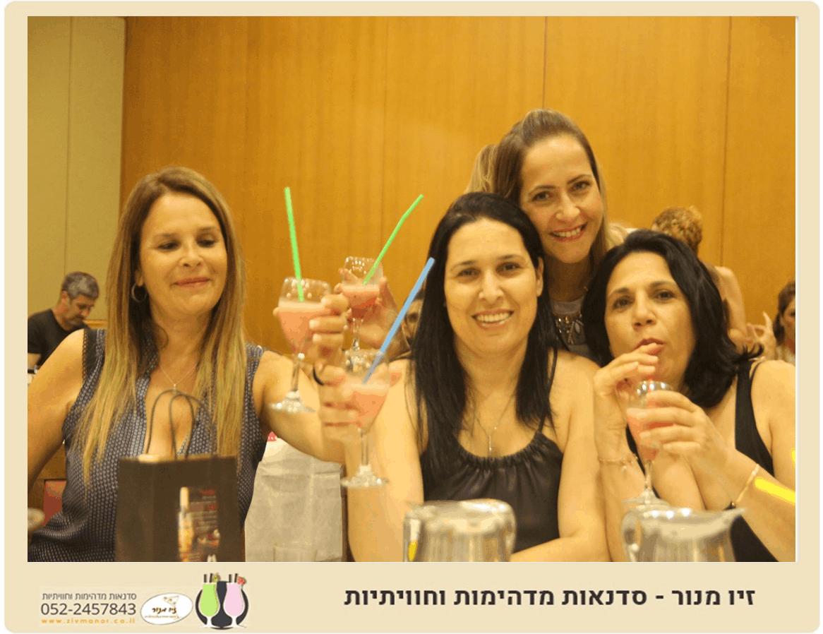 סדנת אלכוהול ליום הולדת 40