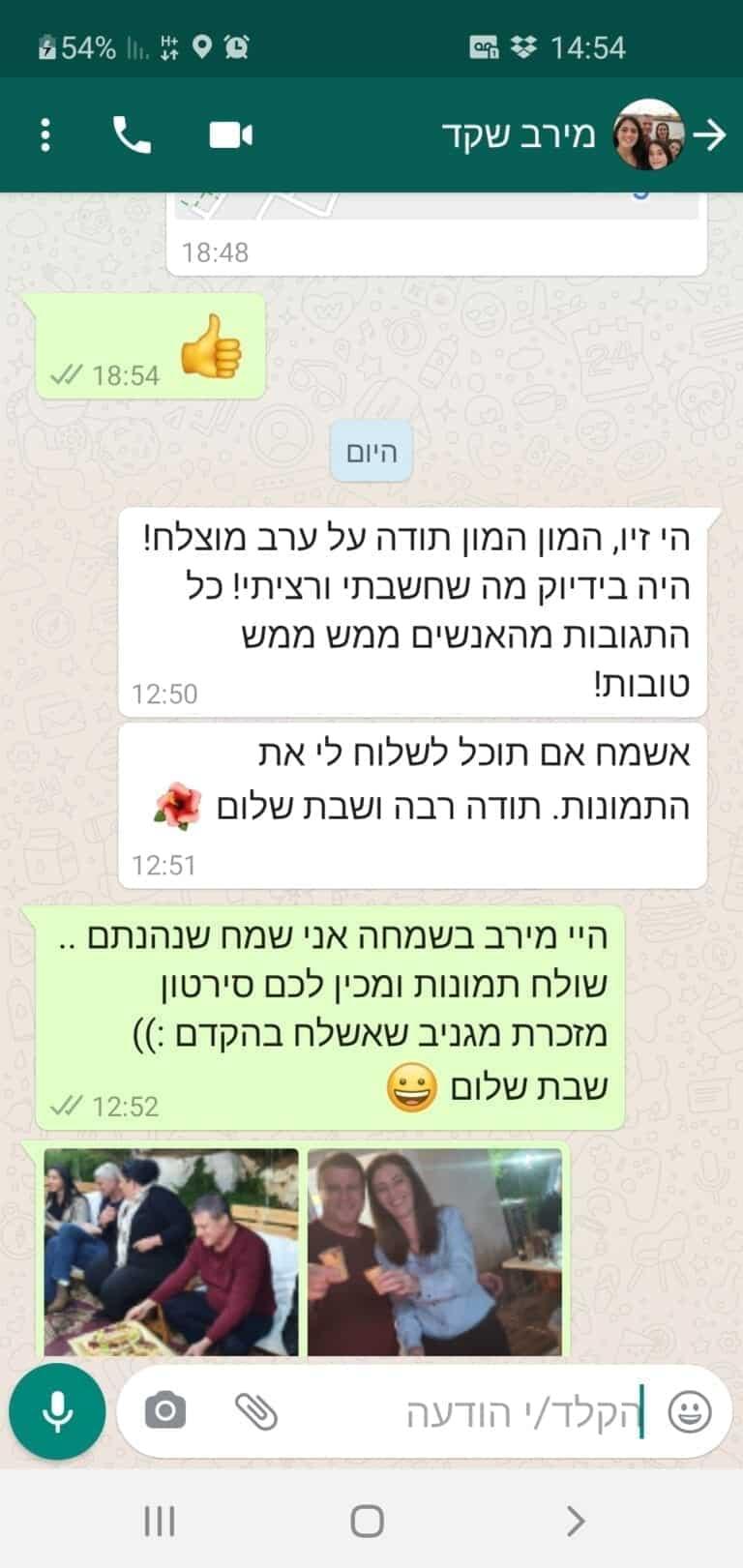 Screenshot_20201120-145409_WhatsApp