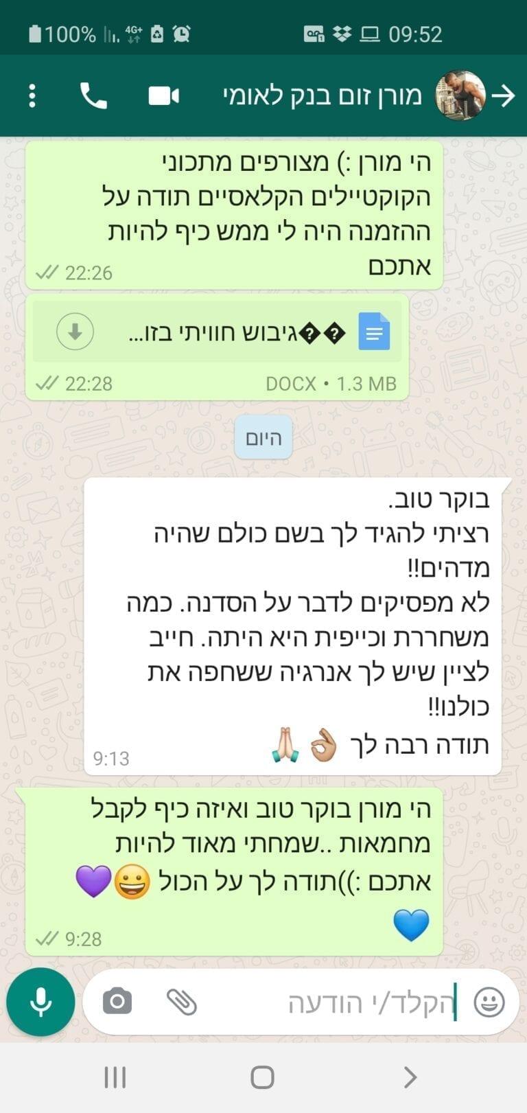 Screenshot_20201124-095222_WhatsApp